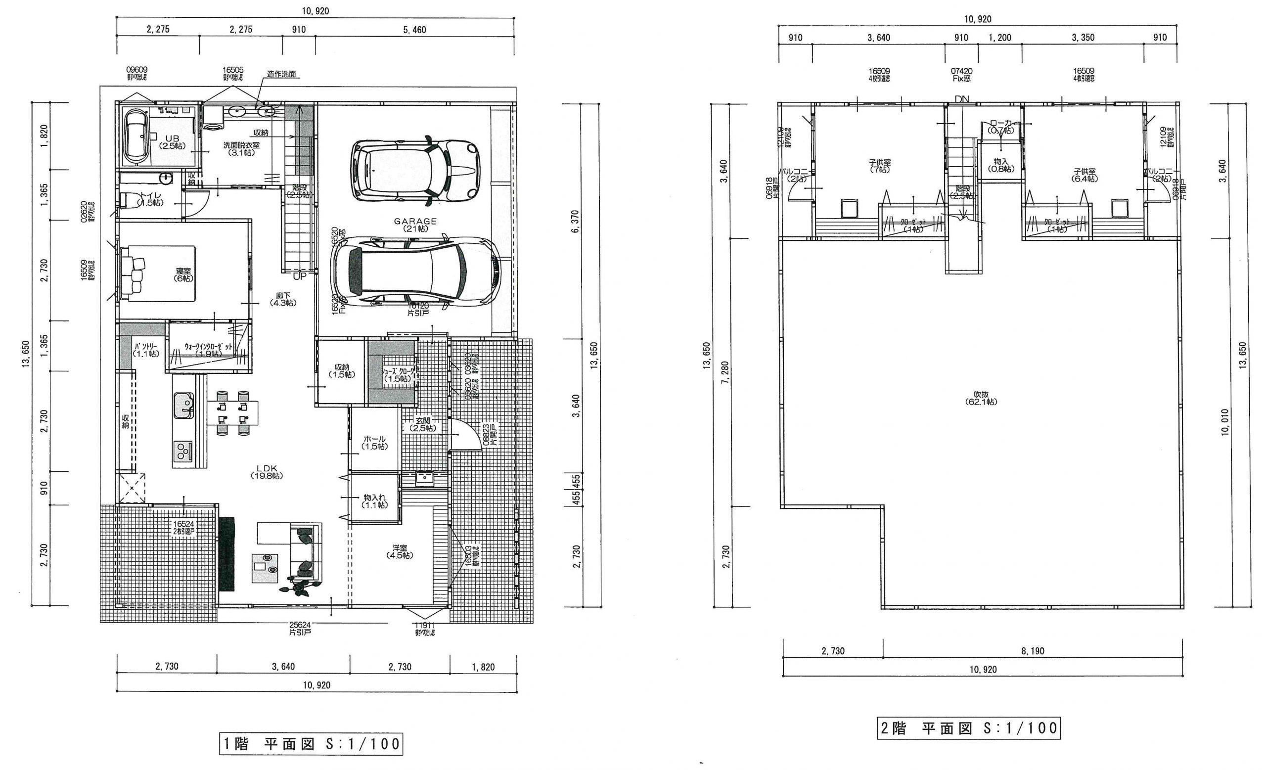 川東モデルハウス 2990万円